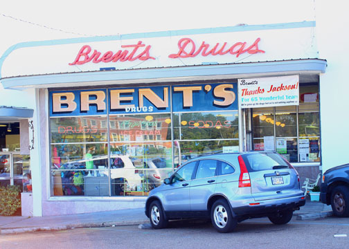 Brent's Drugs Jackson, MS